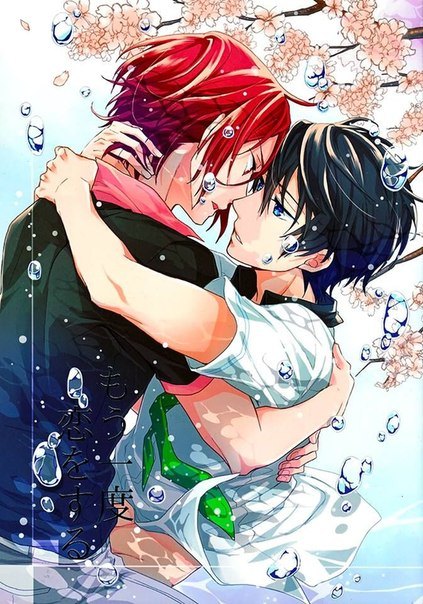 haru and rin